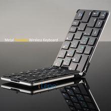 Bluetooth keyboard for ipad mini, wireless mini keyboard, bluetooth keyboard for 7 inch tablet pc