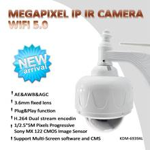 HD CMOS Dome Waterproof 5 Megapixel digital Camera with PTZ, P2P, ONVI, Low Lux