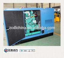 Bottom price genuine china engine 50kva diesel genset