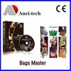 bag pattern design software,bag software,eco-friendly bag design software