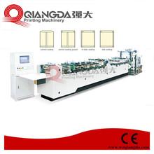 QDZD-A three side seal bag making machine