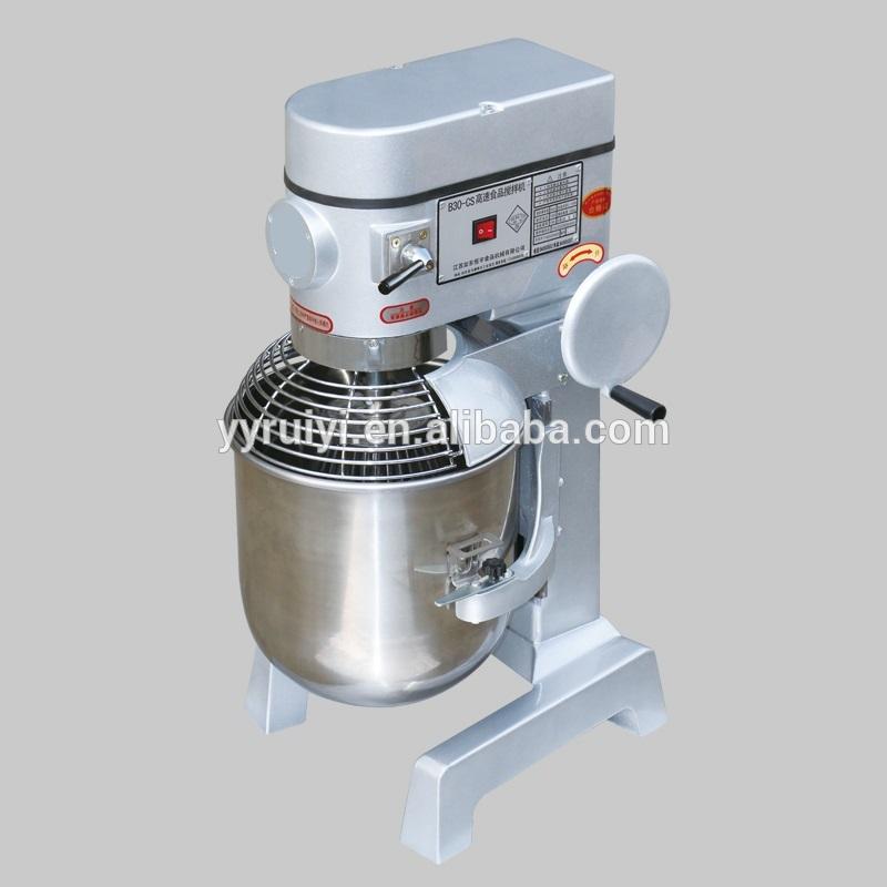 powder mixer machine price