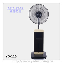 Chinese Pedestal Cool Air Fan