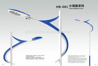 2014 best design led street light with solar panel,ISO/CE/SONCAP certificate