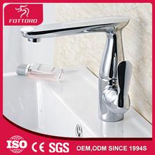 Design water wash basin tap models MK24702