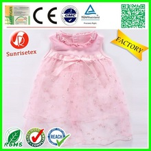 New design Cheap ready to wear saree for child Factory