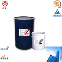 ECO-FRIENDLY TWO COMPONENT polysulphide sealant for Glass Skylight (Type9968)