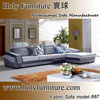 New coming living room furniture fabric sofa set 887