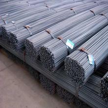 deformed steel bar in coil steel rebar prices