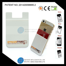 Various Design Soft Silicone Smart Card Holde for Mobile Phone