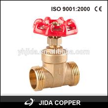 brass gate valve China supplier JD-A2001
