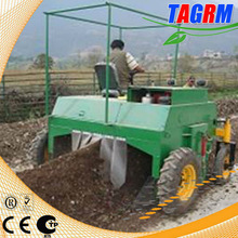 2014 most hot selling chicken manure compost turner machine/organic manure compost turner/manure compost fertilizer machine