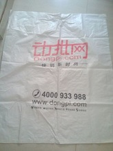cloth packing china manufacturing 120x100cm cheap price pp woven bag with printing
