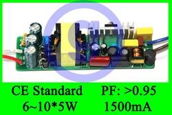 CE EMC Constant Current LED driver 50W 1500mA 1.5A 10*5W AC 85~265V DC 36V