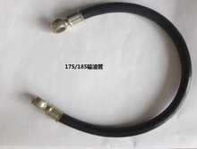 Bangladesh Agriculture Machinery Diesel Engine Spare Parts ,R175/185 Oil Pipe