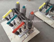 ZW32, 12KV/24KV Outdoor Vacuum Circuit Breaker Customized For Low Temperature