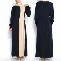 2014 new islamic clothing abaya dubai latest design white and black beautiful islamic dress