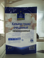 Vacuum sealed frozen food packaging/frozen plastic bags for seafood