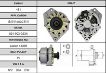 Cheap price electric alternator Santana4000 034-903-016c alternator