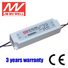 60W waterproof IP67 constant current led driver 1050ma CE UL RoHS