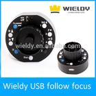 wieldy USB follow focus