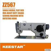 Keestar ZZ567-1F cam control long life zig zag sewing machine price