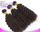 factory 6A grade malaysian kinky curly hair wholesale hair extension kinky twist