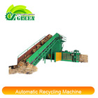 Automatic Horizontal Recycling Machine