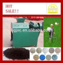 Double roller Urea fertilizer manufacturing machinery NPK fertilizer Urea fertilizer Granulator