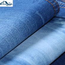 Aufar denim fabric Hot sell stretch denim cotton fabric wholesale long denim skirts
