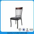 metal pu deri restoran sandalye mutfak tasarım