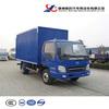 8 ton (3800mm wheelbase) Forland van truck
