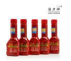 Best selling Jielishen fuel additive fuel saver 5 bottles/set car care products WHOLESALE