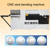 CNC bending machine / CNC wire bending machine price / CNC stirrup bending machine, CNC bender