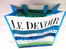 capacity 15kgs laminated pp woven bag with pp webbing handles