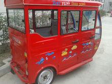 mini red three wheeler electric tricycle with radio