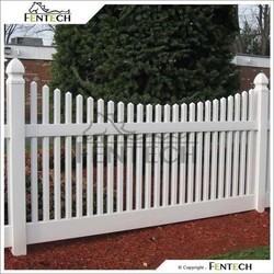 Cheap Best Quality Decorative Plastic/Vinyl/PVC Garden Fence
