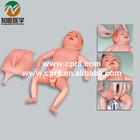 Senior baby care nursing models (Used for pediatrics and OB/GYN) BIX-H140