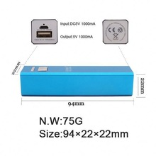 external portable mobile power bank suppliers in Hong Kong