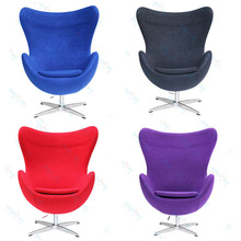 Fabric Egg Chair / Lounge Chair / Bedroom Chair