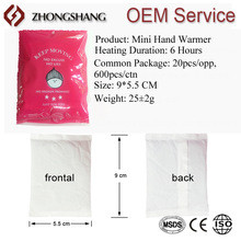 2015 winter popular having discount with instant heat OEM/ODM mini hand warmer