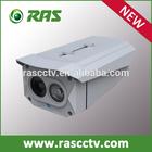 RAS CCTV System Guangzhou Company, Bullet Camera Led Array 3.0 Mega Pixel