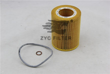 11427512300 Origin Manufacture Car Oil Filter Using For BMW 325/523/530/730/X3/X5