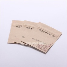 High Quality Plastic Coating Zipper Medicine Brown Paper Bag Packaging