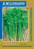 Best quality seeds -the best coriander seeds
