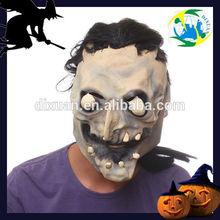 latex horror masks party Strange face Halloween Mask