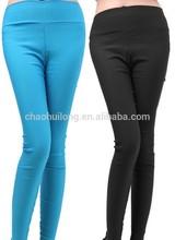 Solid color Ladies Skinny Low Jeans