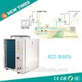 Di aria di alta qualità a pompa di calore acqua, in acciaio inox di tipo commerciale pompa di calore, sistema dei prezzi di energia solare