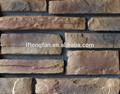 exterior piedraartificial de ladrillo