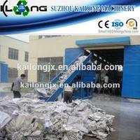 strong plastic granulator/plastic crusher for film bottle sheet woven bags